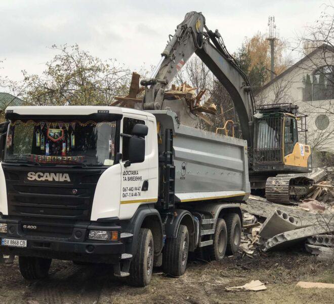 Уборка строительного мусора в Козине